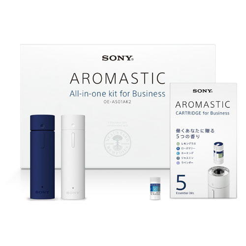 AROMASTIC オールインワンキット for Business