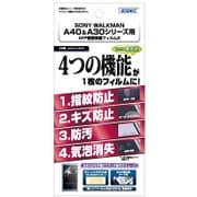 AHG-SW27 [SONY WALKMAN NW-A40シリーズ/NW-A30シリーズ 高光沢 指紋防止 キズ防止 防汚 気泡消失 液晶保護フィルム]