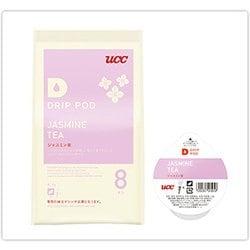 DPJT001 [DRIP POD ジャスミン茶 8P]