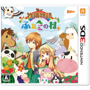 牧場物語 ふたごの村+ [3DSソフト]