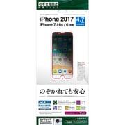K856IP7SA [覗き見防止フィルム iPhone 8/7/6s/6兼用]