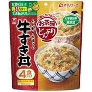 お茶碗どんぶり 牛すき丼4食 50g