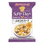 ふかひれスープ DF-1210 10g [袋スープ]