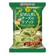 ほうれん草トチーズノリゾット 24.5g
