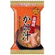 北海道みそ(カニ汁) 9g
