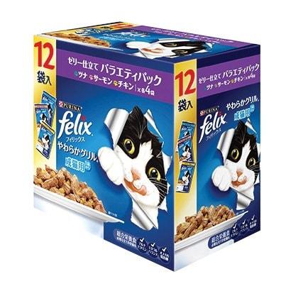 フィリックス成猫用ゼリー仕立て バラエティツナ・チキン・サーモン 12袋入り 70g
