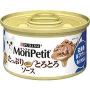 モンプチ缶 1P たっぷりとろとろソース 白身魚&ツナ入り 魚介煮込み 85g