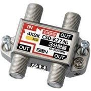 CSD-K773G-NP [4K・8K対応 屋内用 3分配器(全端子電流通過型)]