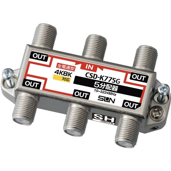 CSD-K775G-NP [4K・8K対応 屋内用 5分配器(全端子電流通過型)]