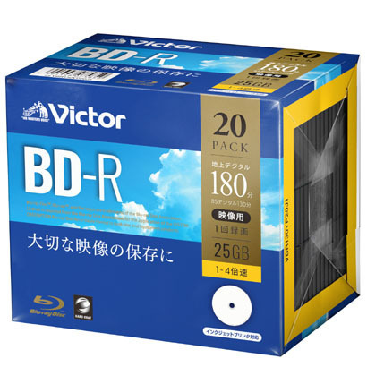 VBR130YP20J1 [BD-R(Video) 片面1層 1回録画用 地上デジタル:180分 BSデジタル:130分 1-4倍速 1枚5mmケース20P インクジェットプリンタ対応(ホワイト) ワイド印刷エリア対応]