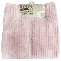 無撚糸 ウォッシュタオル 34×35cm 3枚 ピンク