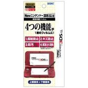 MF-AHG01 [Newニンテンドー3DS LL 高光沢 指紋防止 キズ防止 防汚 液晶保護フィルム]