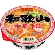 凄麺和歌山中華そば 119g
