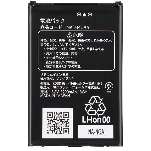 NAD34UAA [WX04電池パック]