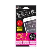 H8-AG [ハイブリッドガラスフィルム iPhone 8/iPhone 7 アンチグレア]