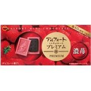 アルフォートミニチョコレートプレミアム濃苺 12個