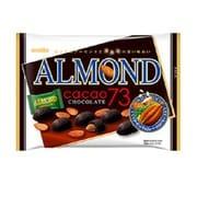 アーモンドチョコレート カカオ73 19粒