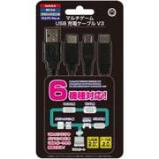 CC-MUCV3-BK [各機種用 マルチゲームUSB充電ケーブルV3]