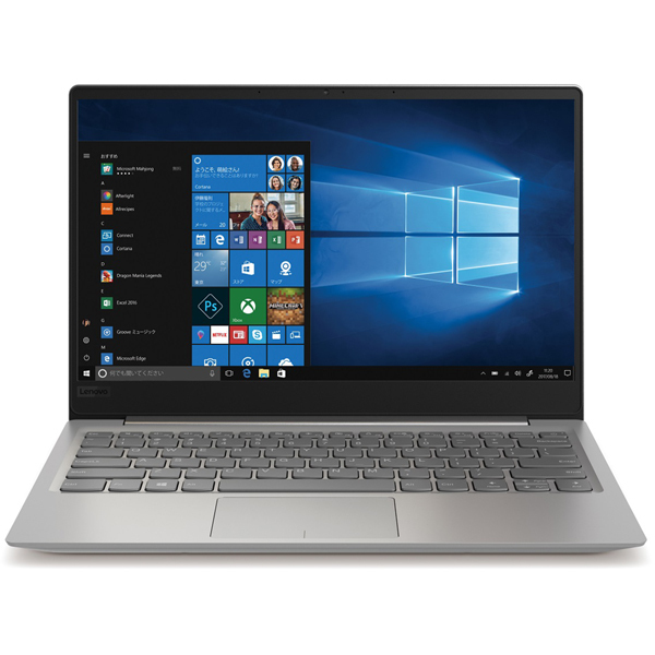 81AK0071JP [ideapad 320S/13.3型/Core i3-7100U/メモリ4GB/SSD 128GB/ドライブレス/Windows 10 Home 64bit/Microsoft Office Home & Business Premium プラス Office 365 サービス/ミネラルグレー]