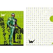 仮面ライダーW(ダブル) ポストカード(ケース付)