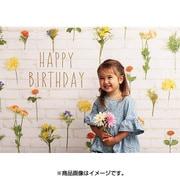 イエスタ Happy Birthday ナチュラルフラワー [フォトポスター]