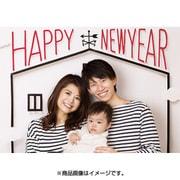 イエスタ Happy New Year [フォトポスター]