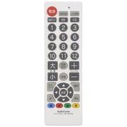 AV-R570N-W [TVシンプルリモコン ホワイト]