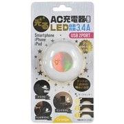 ACU2-L34ADOR [LEDランプ付AC充電器 3.4A出力 自動判別仕様 オレンジLEDタイプ]