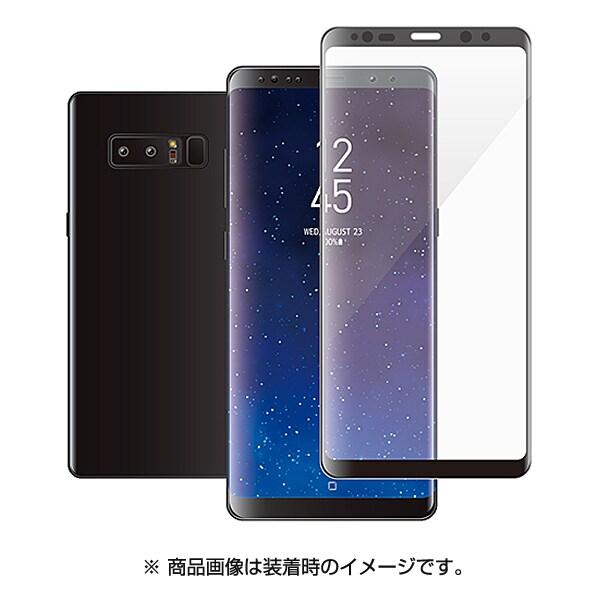 PM-SCN8FLGGRBK [Galaxy Note 8 フルカバーガラスフィルム 0.33mm 液晶保護フィルム ブラック]