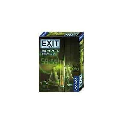 EXIT 脱出:ザ・ゲーム 秘密の実験室 [ボードゲーム]