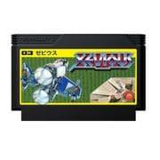 BGAME カセット型リチウム充電器 5000mAh USBケーブル付属 ゼビウス [キャラクターグッズ]