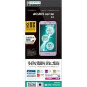 JF874AQOS [AQUOS sense(SH-01K/SHV40) 反射防止 ブルーライトカット 衝撃吸収 液晶保護フィルム]