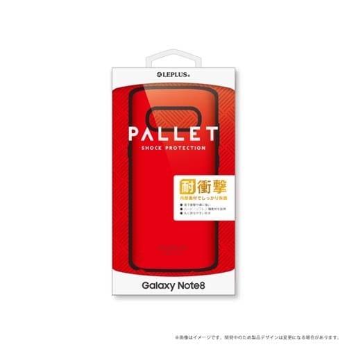 LP-GN8HVCRD [Galaxy Note 8用ケース 「PALLET」 レッド]