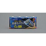 LR20BP/4P [乾電池 BIGCAPA PRIME 単一形 4P]