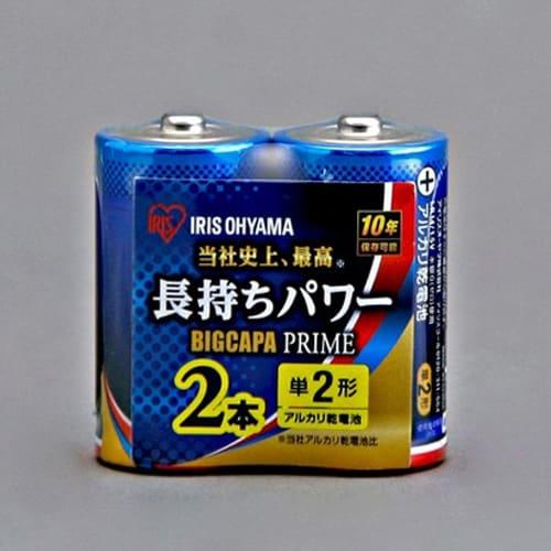 LR14BP/2P [乾電池 BIGCAPA PRIME 単ニ形 2P]