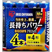 LR03BP/4P [乾電池 BIGCAPA PRIME 単四形 4P]