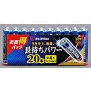 LR03BP/20P [乾電池 BIGCAPA PRIME 単四形 20P]
