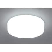SCL20N-HL [小型LEDシーリングライト 昼白色 2000lm]