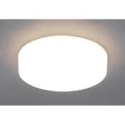 SCL20L-HL [小型LEDシーリングライト 電球色 1900lm]