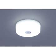 SCL5NMS-HL [小型LEDシーリングライト 昼白色 人感センサー付き 550lm]