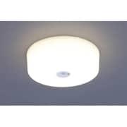SCL9LMS-HL [小型LEDシーリングライト 電球色 人感センサー付き 850lm]
