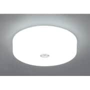 SCL20NMS-HL [小型LEDシーリングライト 昼白色 人感センサー付き 2000lm]