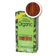COLOUR ME Organic (カラーミーオーガニック) オレンジナッツ [ヘアカラー]