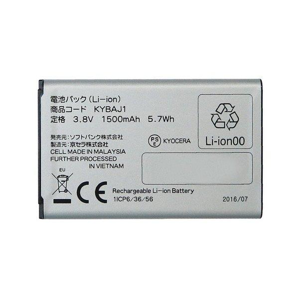 502KC用電池パック