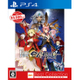 Fate/EXTELLA Best Collection [PS4ソフト]