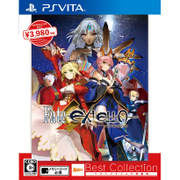Fate/EXTELLA Best Collection [PS Vitaソフト]