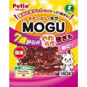 チキンガム MOGU 7歳からのやわらか砂ぎも細切り 140g