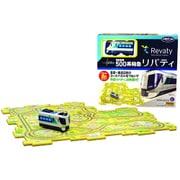 パネルワールド 東武鉄道500系特急リバティ