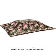 FL03216 [2枚合わせ ボリュームこたつ毛布 長方形 テイジンウォ-マル使用遠赤綿入]