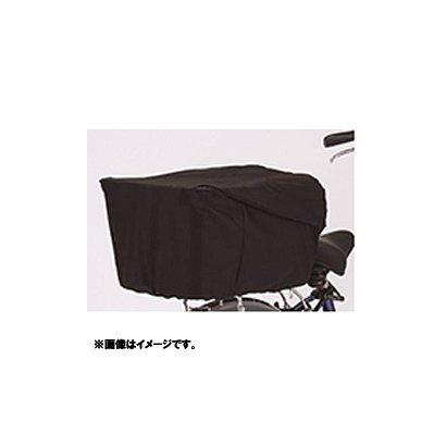 NSAR148B [ロールトップ式 リアバスケットカバー ブラック]